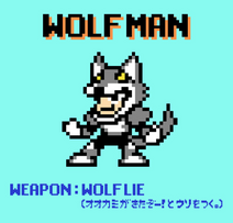 April Fools 2018 Wolf Man