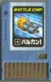 BattleChip015