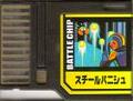 BattleChip631