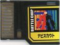 BattleChip656
