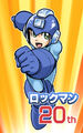 MegaMan20thAnniversaryYoshihiroIwamotoIllustration