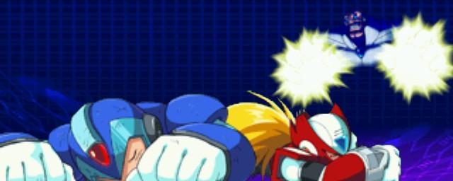 Megaman X5 Save Game - indigolivin