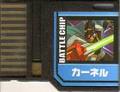 BattleChip757