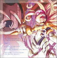 RockMan Zero idea - CD Disc 2 notes