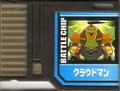 BattleChip778