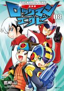 Rockman EXE Compilation Volume 8