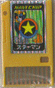 BattleChip326