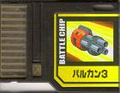 BattleChip529