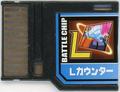 BattleChip800
