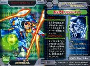 Rockman X Mega Mission 4 Card EX08
