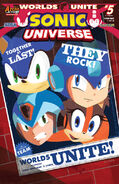 Sonic Universe -77 (variant)