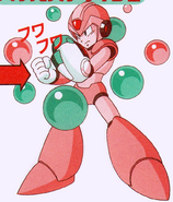 MMX2 Bubble Splash (charged)