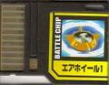 BattleChip642