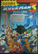 Famicom Magazine Rockman 3
