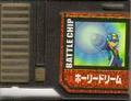 BattleChip819
