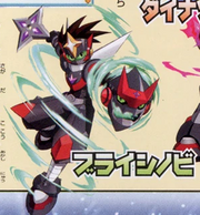 MMSF2 Rogue Ninja