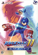 Rockman 11 (PS4) (Collectors Package)