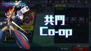 【ROCKMAN X DiVE】共鬥 Co-op