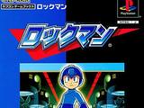 Capcom Official Books