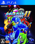 Rockman 11 (PS4)