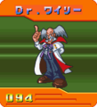 CDData-94-Dr.Wily
