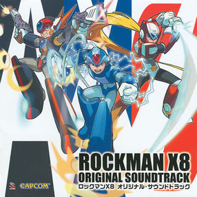 X8 soundtrack front