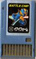 BattleChip056