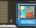 BattleChip715