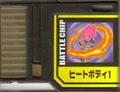 BattleChip666