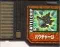 BattleChip822