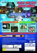 Rockman X8 (PS2) (Korea) back