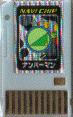 BattleChip321