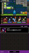 YuukonaFusemanStage