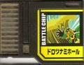 BattleChip686