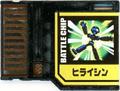 BattleChip654