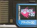 BattleChip717