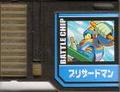 BattleChip775