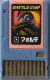 File:BattleChip301.png