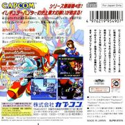 Rockman X4 (PSOne Books) back