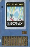 BattleChip181