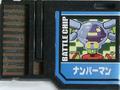 BattleChip754