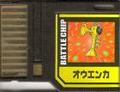 BattleChip612