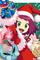 Misora Santa