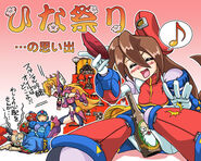 MegaManXDollFestivalYoshihiroIwamotoIllustration