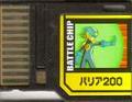 BattleChip649