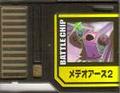 BattleChip617
