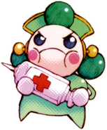 MMZ Cyber-elf Nurse (Green)