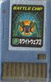 BattleChip073