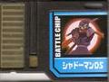BattleChip762