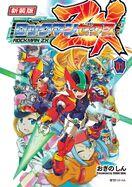 RockMan ZX & ZXAdvent manga reprinted